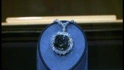 ນິນສີຂຽວທະເລ Dom Pedro ຂຶ້ນມາແທນທີ່ Hope Diamond 