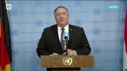 США заблокировали экстренное заседание СБ ООН по Ирану, запрошенное Россией