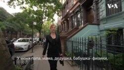 «Смех сквозь слезы в Нью-Йорке»