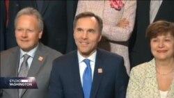 Pred summit G7: Zabrinutost zbog američke trgovinske poltike