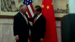Tillerson Asia
