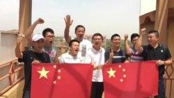 Chine ni Burkina teriya kura