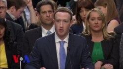 """""""ფეისბუქის"""" მსგავს ტექნო-გიგანტებს 2019-ში მეტი რეგულაციები ელით"""