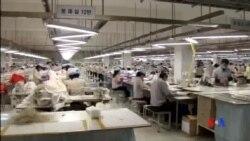 2015-05-19 美國之音視頻新聞:潘基文週四將訪問開城工業園區