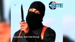 """آمریکا از حمله به مقر """"جان جهادی"""" جلاد بریتانایی داعش خبر داد"""