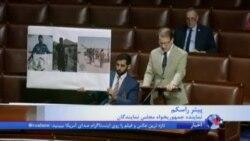 چرا «پیتر روسکام» خواستار منع فروش هواپیما به جمهوری اسلامی ایران شد