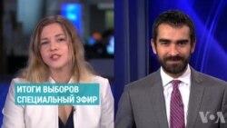 Live: Выборы-2018