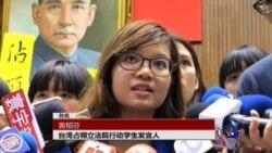 海峡论谈专访台湾占领立法院行动学生领袖 王丹发表声明