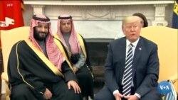 EUA/ Arábia Saudita: Administração Biden quer recalibrar relações