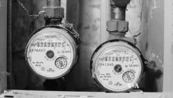 Ukrainians Urged To Save Energy As Russian Gas Shortage Bites
