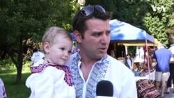 Українськими традиційними стравами та піснями відзначили День Незалежності українці у передмісті Вашингтона. Відео