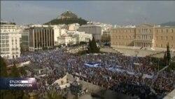 Desničari u Grčkoj protiv dogovora sa Makedonijom o imenu