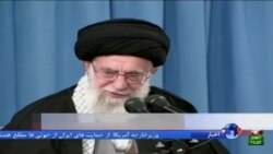 نخستین واکنش رهبر ایران به تفاهم هستهای: هنوز اتفاقی نیفتاده است