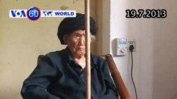 Cụ ông Trung Quốc trở thành người cao tuổi nhất thế giới (VOA60)