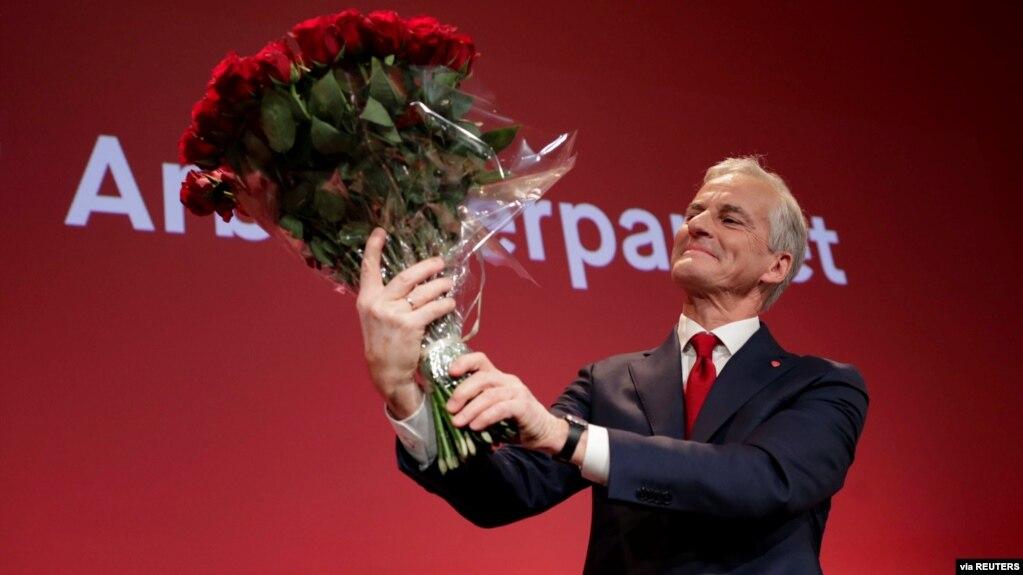 Йонас Гар Стёре