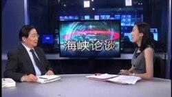 海峡论谈: 陈光诚预定月底访台 两岸聚焦人权议题?