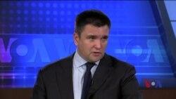 Міністр закордонних справ України Клімкін про візовий режим з Британією
