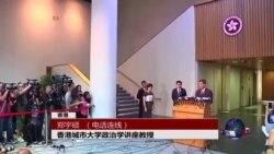 香港白皮书,一国两制成空文,自治,普选都是假
