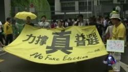 香港拆除占中运动最后一批帐篷