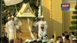 數十萬柬埔寨人為前國王西哈努克送葬