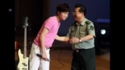 将军歌手之子涉嫌轮奸案在北京开庭
