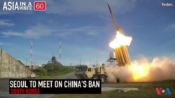 Is China Retaliating against South Korea for THAAD?