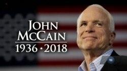 У США та різних куточках світу вшановують Джона Маккейна. Відео