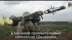 Американские СМИ: Совет по национальной безопасности рекомендовал Трампу предоставить Украине «джавелины»