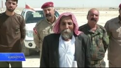 Kurdvîzyon 10 08 2016