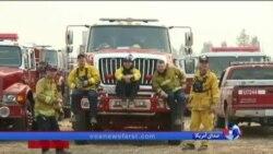 آتش سوزی کالیفرنیا مهار شد؛ عملیات متوقف نشده است