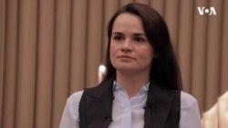 Светлана Тихановская: «Мы должны решить эту проблему самостоятельно»