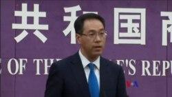 中國抨擊美國貿易政策 稱願意談判