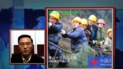 时事大家谈:在中国,您敢见义勇为吗?