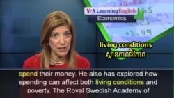 Nobel Prize Winner Studied How People Spent Their Money