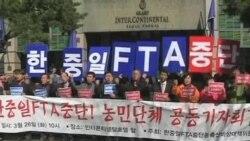 中日韩启动自由贸易谈判