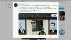 Три неурядові організації сприяли поданню позову до російського суду проти «Групи Вагнера». Відео