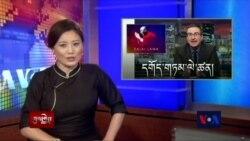 Kunleng News Mar 8, 2017