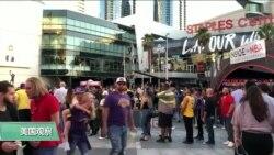 "VOA连线(雨舟):NBA赛季洛杉矶揭幕,""支持香港""者场外助阵"