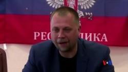 2014-06-22 美國之音視頻新聞: 烏克蘭親俄武裝不接受停火