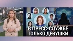 «Итоги» с Ксенией Турковой