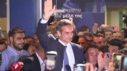 2019-07-08 美國之音視頻新聞: 希臘保守派贏得大選承諾改善經濟