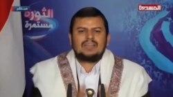 ناکامی اولین دور مذاکرات یمن
