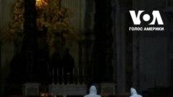 Ватикан готують до перевідкриття. Відео