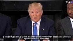 Новости США за 60 секунд. 23 февраля 2017 года