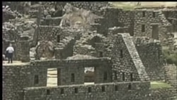 ပီ႐ူးႏုိင္္ငံ အေမဇံုေဒသက Machu Picchu ၿမိဳ႕ေဟာင္း