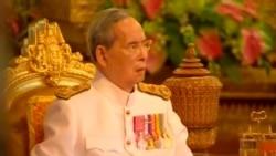 Thai King Dies