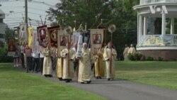 Українська Православна Церква США відзначила століття від часу свого заснування. Відео