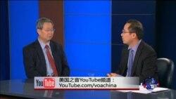 VOA卫视(2016年10月26日 时事大家谈 完整版)