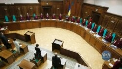 США та ЄС привітали ухвалення Верховною Радою України законопроектів щодо судочинства. Відео