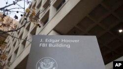 Головний офіс ФБР, Вашингтон
